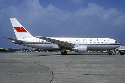 Crashed on approach to Busan on April 15, 2002 as Air China