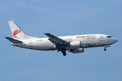 CDI Cargo Airlines