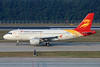 Capital Airlines (China)-HNA Airbus A319-112 B-6169 (msn 2985) PEK (Michael B. Ing). Image: 921706.