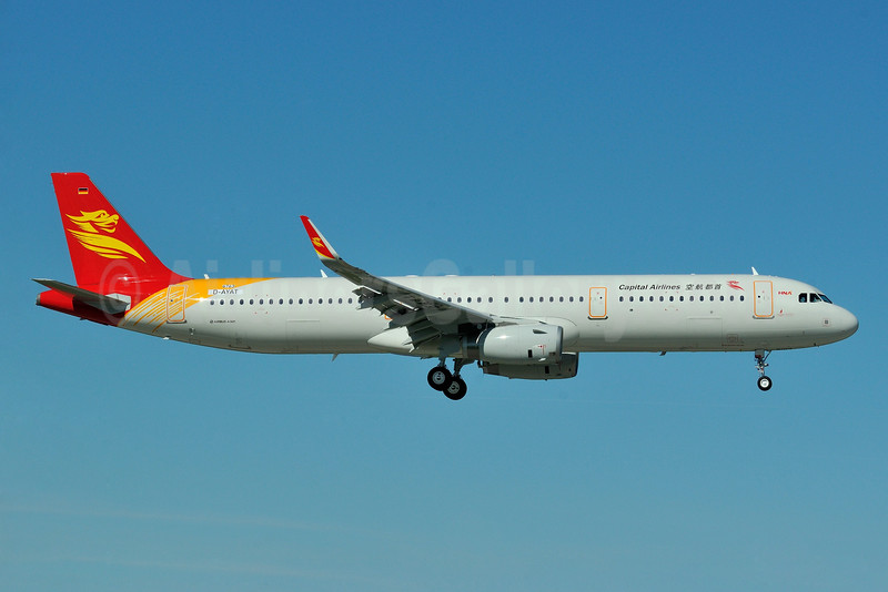 First Airbus A321 for Capital Airlines