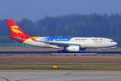 "Capital Airlines' 2015 ""Caissa Touristic"" logo jet"