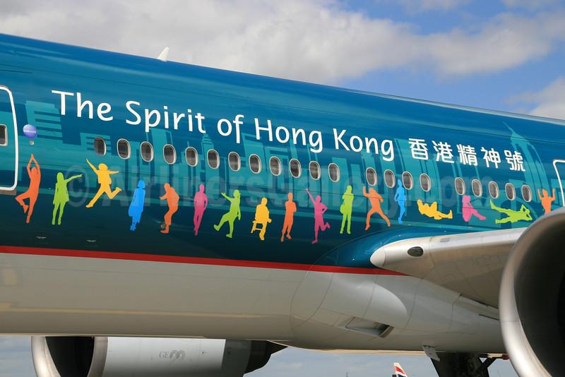 "Close-up of ""The Spirit of Hong Kong"" logo"