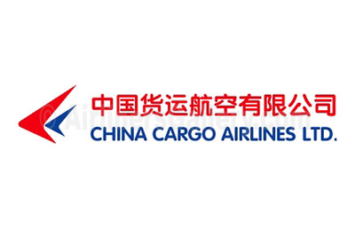 1. China Cargo Airlines logo