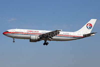 China Eastern Airlines Airbus A300B4-605R B-2324 (msn 725) PEK (Michael B. Ing). Image: 912378.
