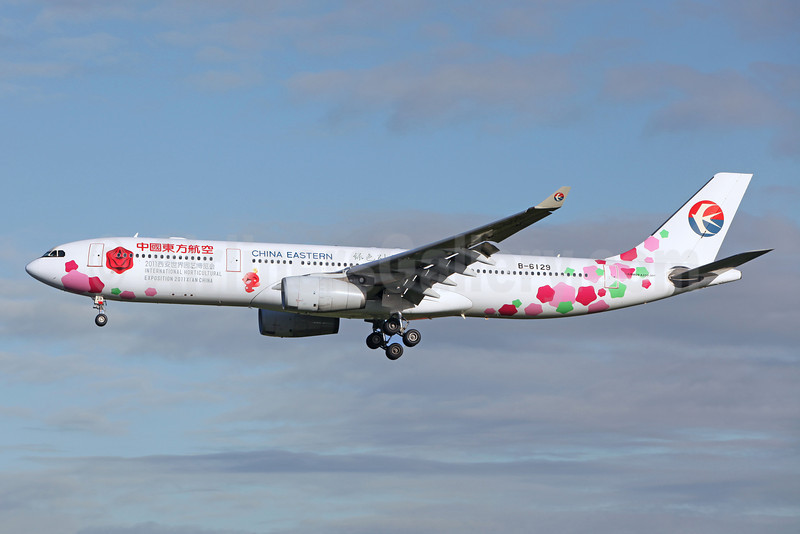 """International Horticultural Expo 2011 - Xian"" special promotional livery"