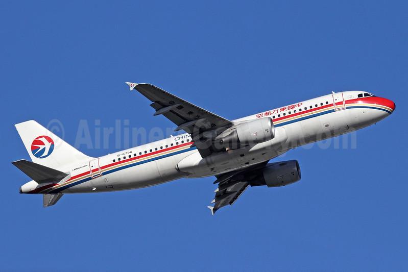 China Eastern Airlines Airbus A320-214 B-6796 (msn 4765) NRT (Michael B. Ing). Image: 912388.