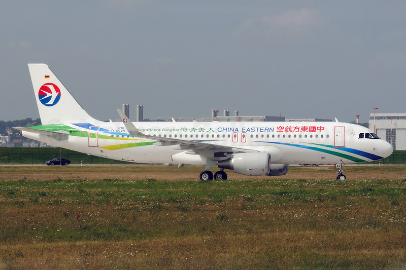China Eastern Airlines Airbus A320-214 WL D-AVVK (B-9942) (msn 5710) (Sharklets) (Magnificent Qinghai) XFW (Gerd Beilfuss). Image: 912987.