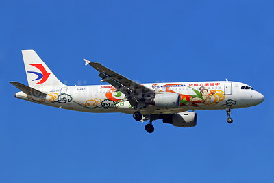 "China Eastern's 2016 ""Beautiful Gansu"" logo jet"