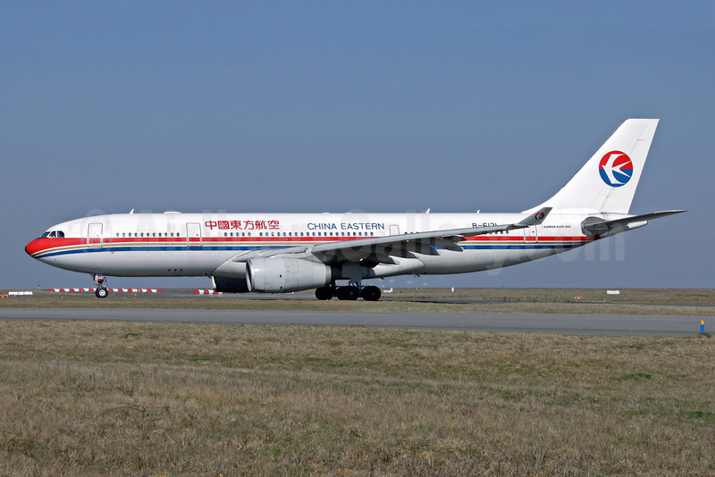 China Eastern Airlines Airbus A330-243 B-6121 (msn 728) CDG (Wim Callaert). Image: 909967.