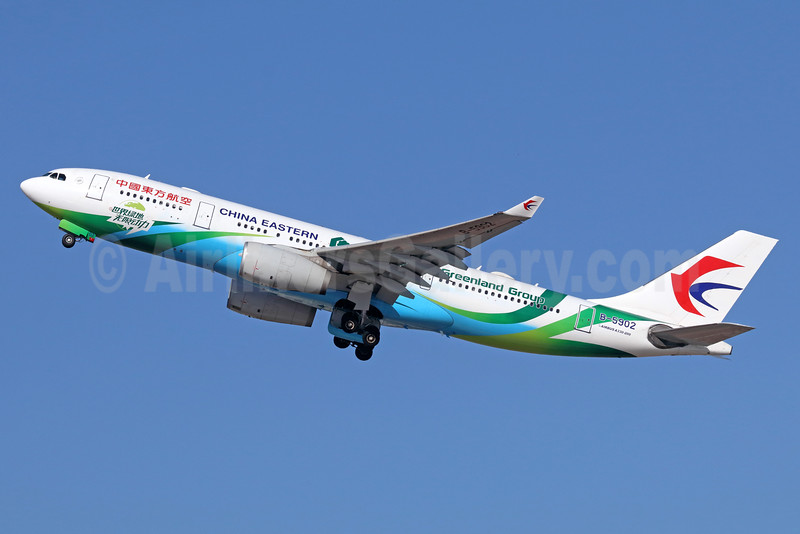 China Eastern Airlines Airbus A330-243 B-5902 (msn 1324) (Greenland Group) LAX (Michael B. Ing). Image: 935768.