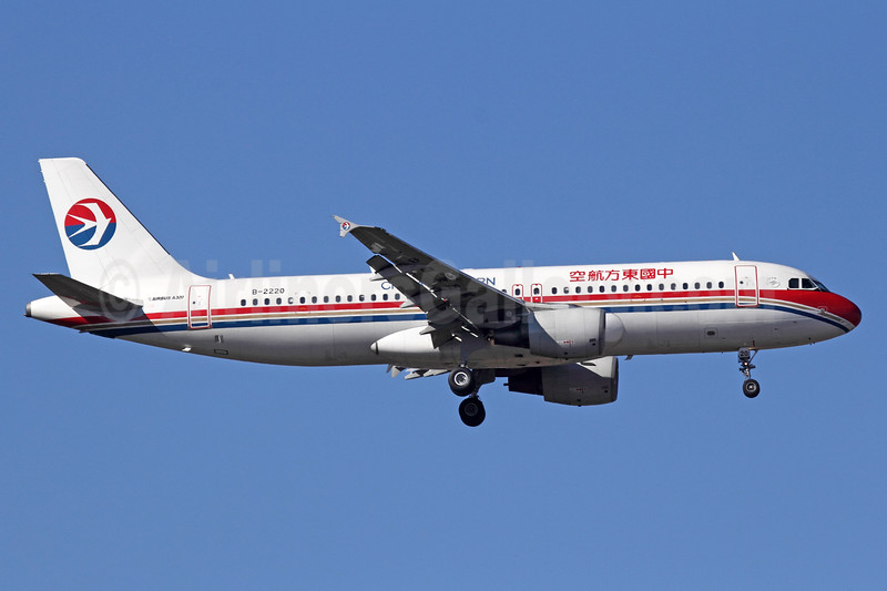 China Eastern Airlines Airbus A320-214 B-2220 (msn 1542) PEK (Michael B. Ing). Image: 912380.