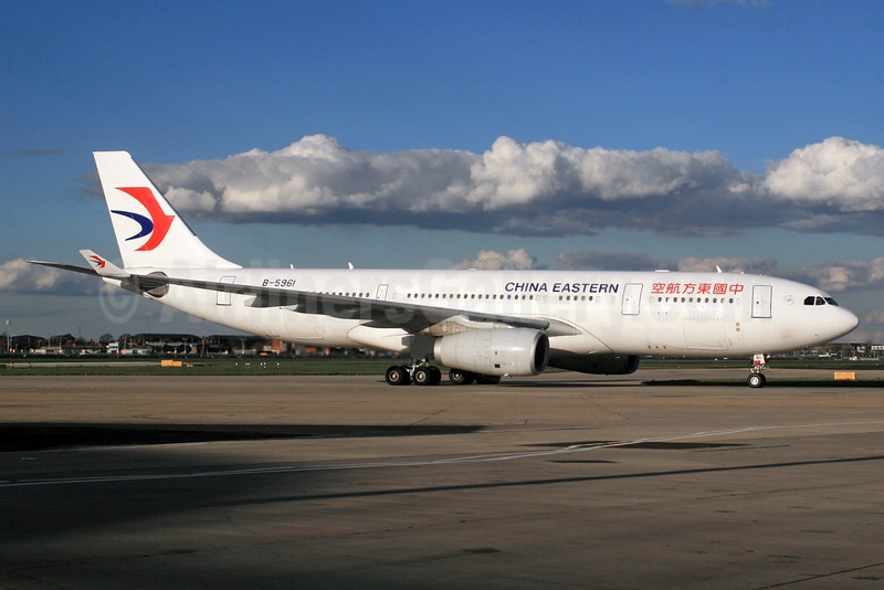 China Eastern Airlines Airbus A330-243 B-5961 (msn 1569) LHR . Image: 932519.
