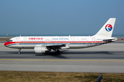 China Eastern Airlines Airbus A320-214 B-6757 (msn 4709) HKG (Yuji Wang). Image: 912385.