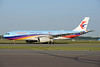"""China Eastern's 2017 """"eastday.com"""" special livery"""
