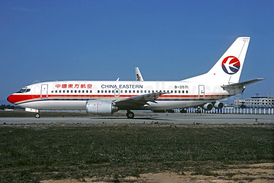 China Eastern Boeing 737-300s are being phased out