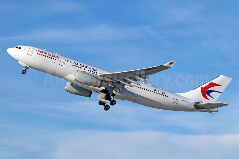 China Eastern Airlines Airbus A330-243 B-6543 (msn 1280) LAX (Michael B. Ing). Image: 936196.