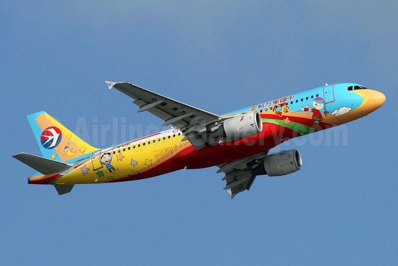 """China Eastern's 2007 """"Young Pioneer"""" special livery"""