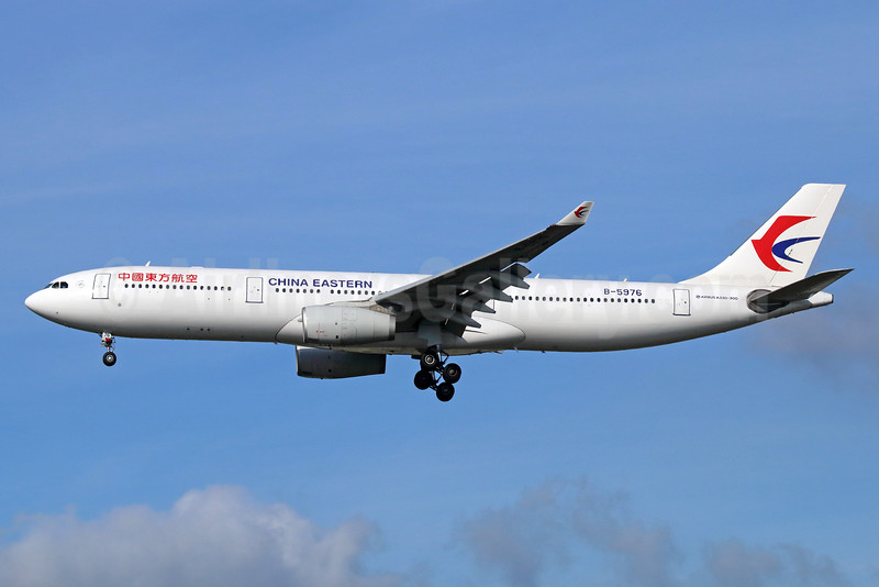 China Eastern Airlines Airbus A330-343 B-5976 (msn 1632) NRT (Michael B. Ing). Image: 934724.
