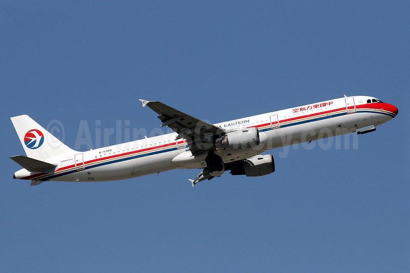 China Eastern Airlines Airbus A321-211 B-6366 (msn 3593) HKG (Javier Rodriguez). Image: 936193.