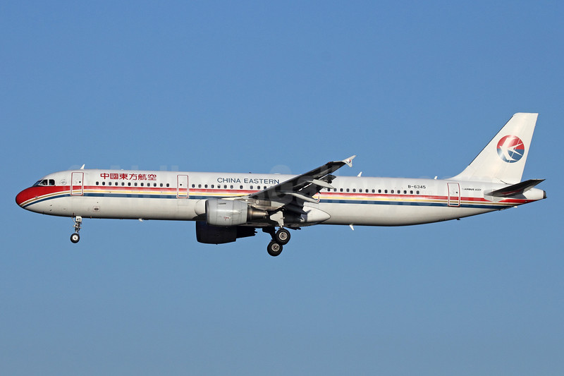 China Eastern Airlines Airbus A321-211 B-6345 (msn 3471) PEK (Michael B. Ing). Image: 938549.