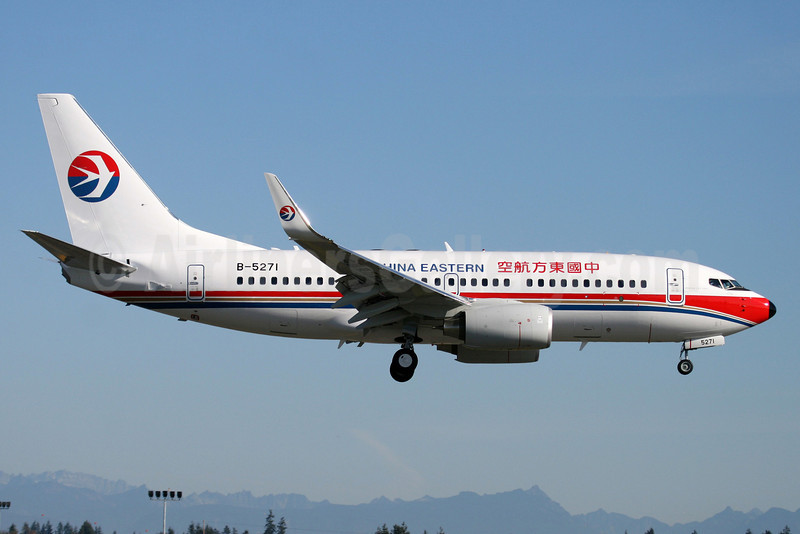 China Eastern Airlines Boeing 737-79P WL B-5271 (msn 36772) PAE (Nick Dean). Image: 905631.