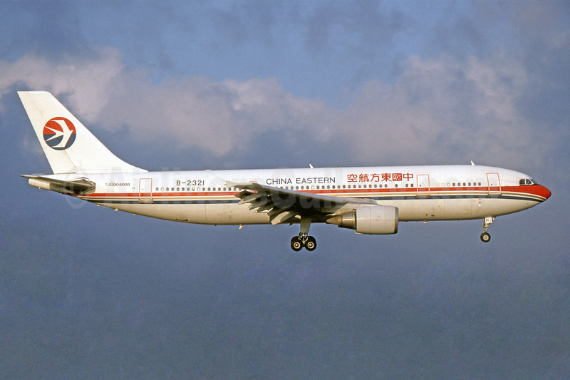 China Eastern Airlines Airbus A300B4-605R B-2321 (msn 713) HKG (SPA). Image: 940603.
