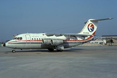 China Eastern Airlines BAe 146-100 B-2704 (msn E1035) SHA (Rolf Wallner). Image: 938544.