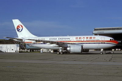 China Eastern Airlines Airbus A310-304 B-2305 (msn 440) ZRH (Rolf Wallner). Image: 938543.
