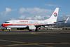 China Eastern Airlines Boeing 737-79P WL B-5263 (msn 36766) HNL (Ivan K. Nishimura). Image: 904778.