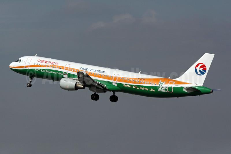China Eastern Airlines Airbus A321-211 B-2290 (msn 2315) (Expo 2010, Shanghai, China) BKK (Michael B. Ing). Image: 903874.
