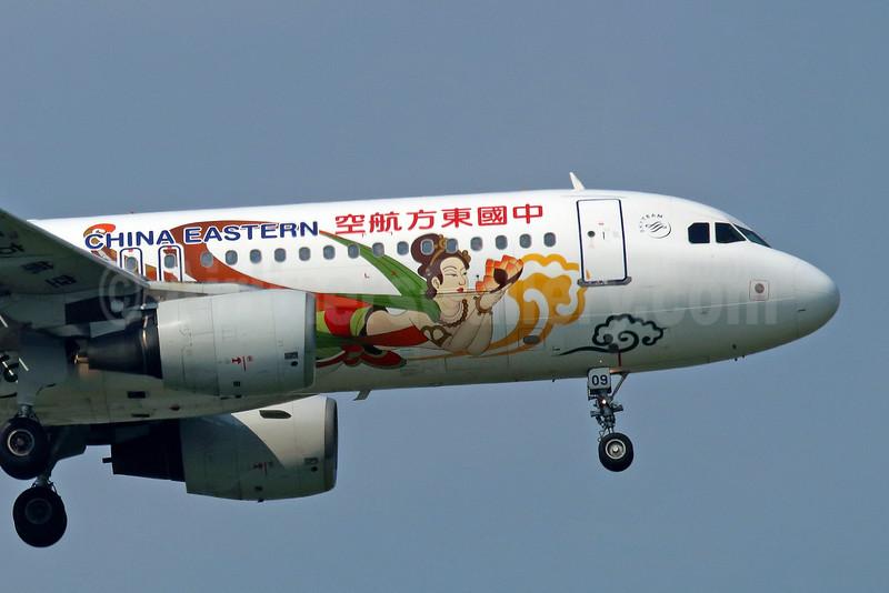 "China Eastern's 2015 ""Flying Apsaras - Beautiful Ganzu"" logo jet"