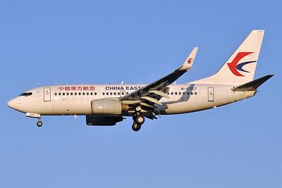 China Eastern Airlines Boeing 737-79P WL B-5257 (msn 36759) PEK (Robbie Shaw). Image: 939634.