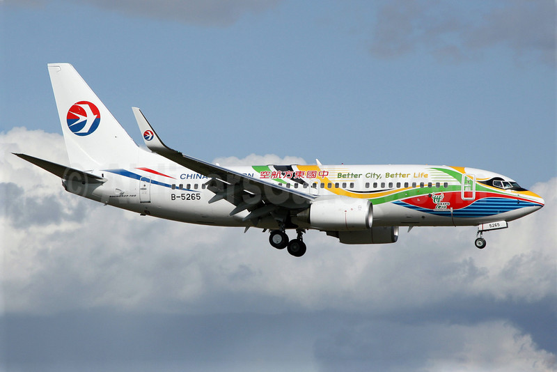 China Eastern Airlines Boeing 737-79P WL B-5265 (msn 36767) (Expo 2010, Shanghai, China) PAE (Nick Dean). Image: 904775.