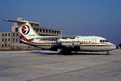 China Eastern Airlines BAe 146-100 B-2706 (msn E1071) SHA (Rolf Wallner). Image: 938545.