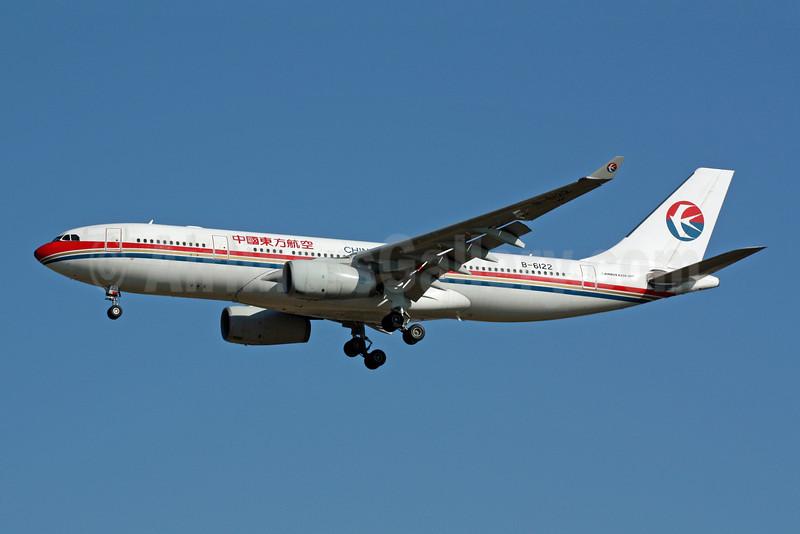 China Eastern Airlines Airbus A330-243 B-6122 (msn 732) NRT (Michael B. Ing). Image: 901419.