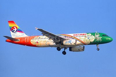"China Eastern's ""Expo 2010"" special livery"