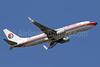China Eastern Airlines Boeing 737-89P WL B-5857 (msn 39886) HKG (Javier Rodriguez). Image: 936186.