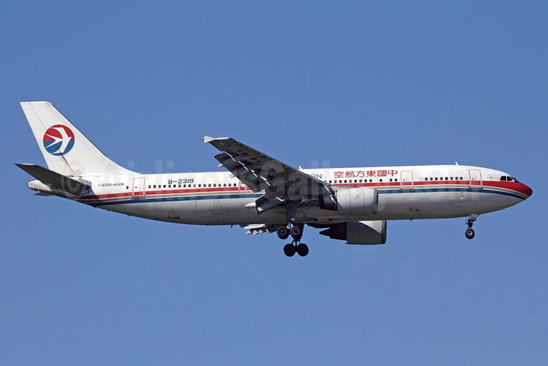 China Eastern Airlines Airbus A300B4-605R B-2319 (msn 732) PEK (Michael B. Ing). Image: 909965.