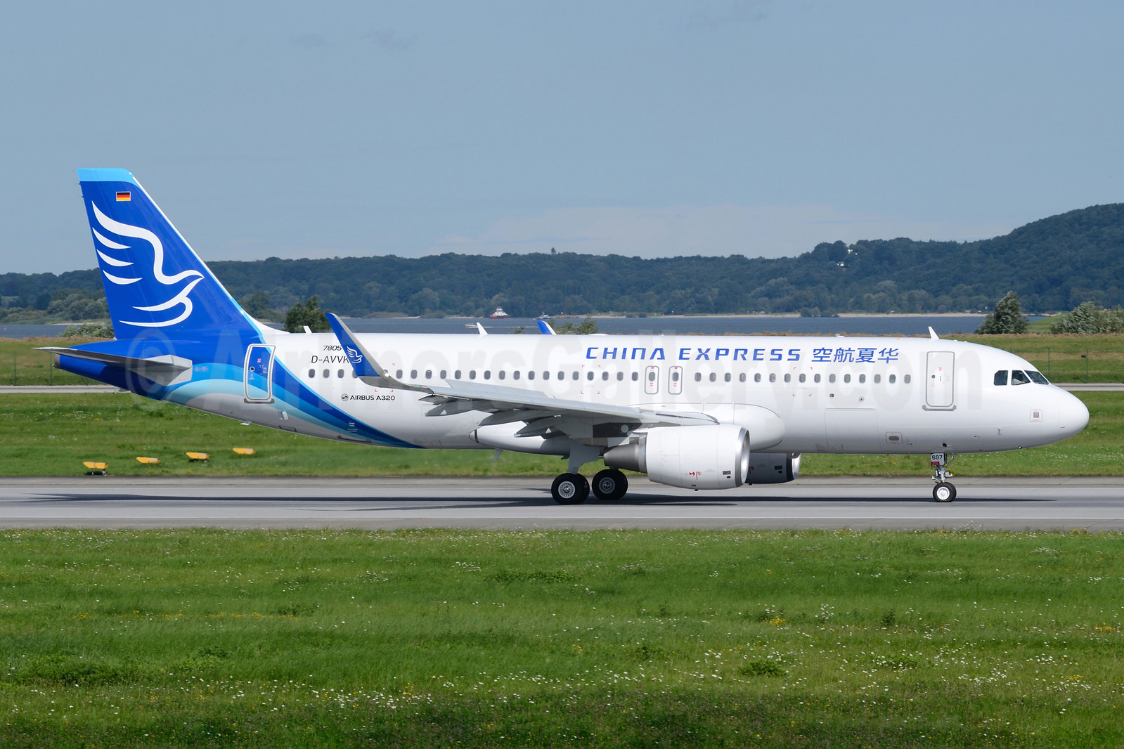 The first Airbus A320 for China Express in a revised livery