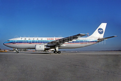 China Northern Airlines Airbus A300B4-622R B-2323 (msn 739) XMN (Jay Selman). Image: 402545.