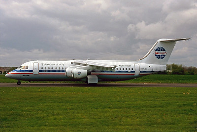 China Northwest Airlines BAe 146-300 B-2711 (msn E3207) SEN (Keith Burton). Image: 933128.