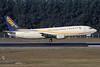 China Postal Airlines-EMS Boeing 737-45R (F) B-2513 (msn 29034) PEK (Michael B. Ing). Image: 921702.
