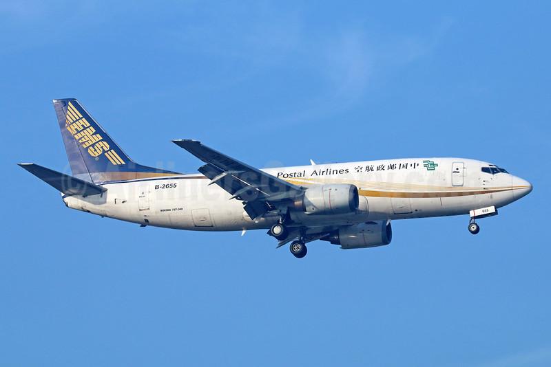 China Postal Airlines-EMS Boeing 737-3Q8 (F) B-2655 (msn 26288) PEK (Michael B. Ing). Image: 929925.