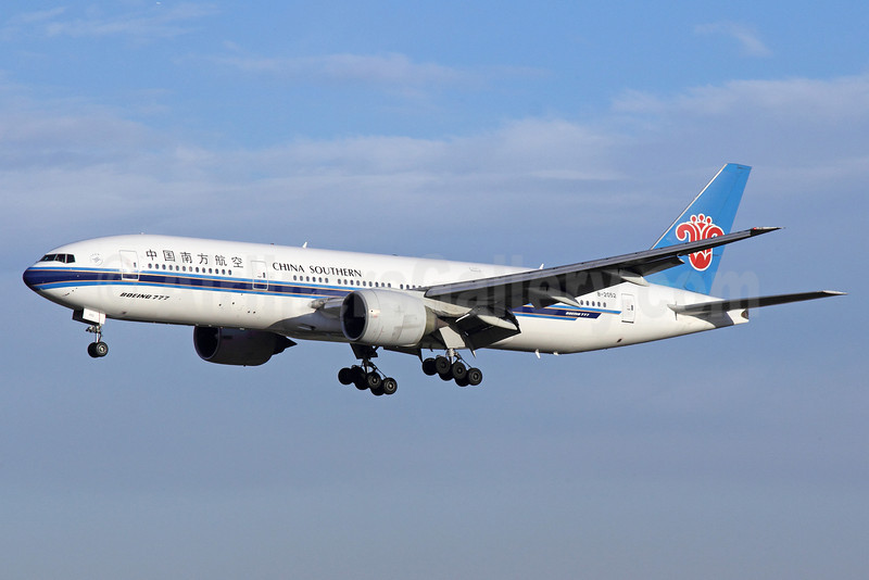 Type being retired, replaced with newer 777-300 ERs