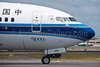 China Southern Airlines Boeing 737-71B WL B-5283 (msn 38919) (4000th Next Generation 737) HNL (Ivan K. Nishimura). Image: 913525.