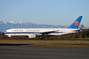 China Southern Airlines Cargo Boeing 777-F1B B-2073 (msn 37311) PAE (Nick Dean). Image: 904246.