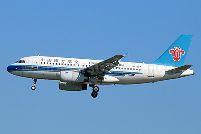 China Southern Airlines Airbus A319-132 B-2297 (msn 2435) NRT (Michael B. Ing). Image: 921879.