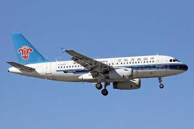 China Southern Airlines Airbus A319-132 PEK B-6243 (msn 3342) PEK (Michael B. Ing). Image: 912315.