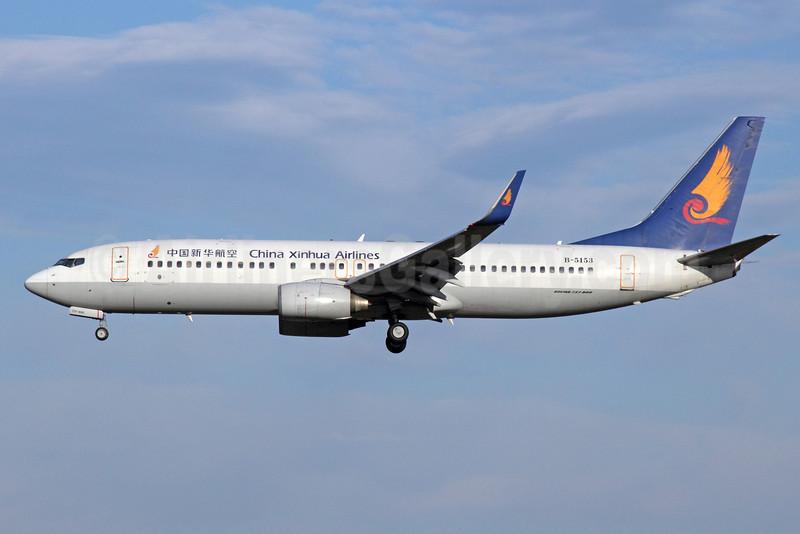 China Xinhua Airlines Boeing 737-84P WL B-5153 (msn 34029) PEK (Michael B. Ing). Image: 909603.