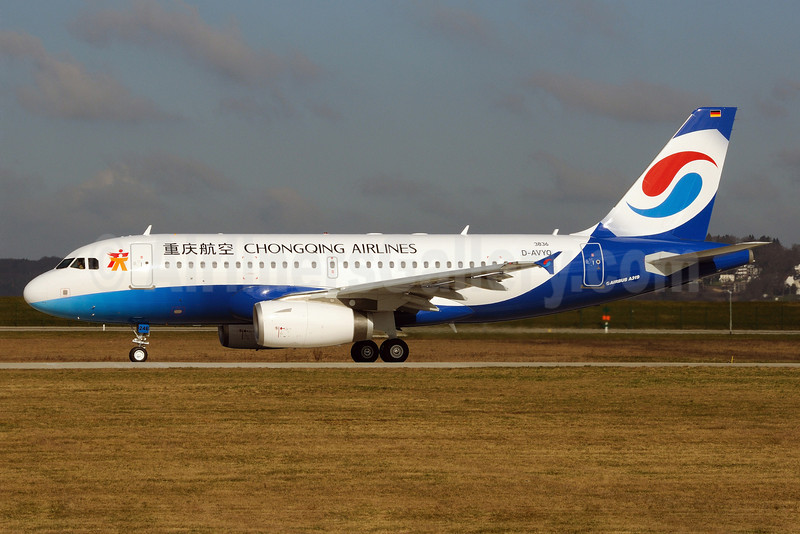 Chongqing Airlines Airbus A319-133 D-AVYO (B-6246) (msn 3836) XFW (Gerd Beilfuss). Image: 902592.